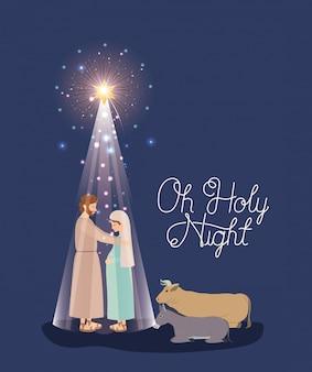 Cartão de natal com família sagrada e animais
