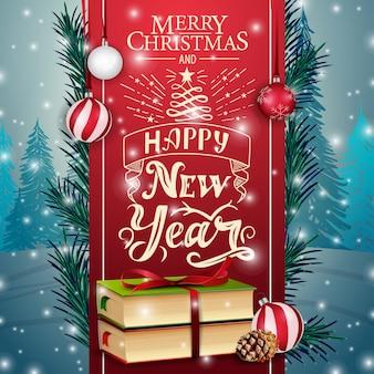 Cartão de natal com fita vermelha e livros de natal