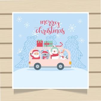 Cartão de natal com fundo de madeira.