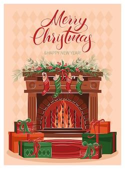 Cartão de natal com lareira, caixas com presentes e enfeites