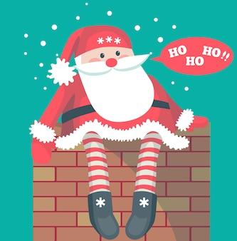Cartão de natal com papai noel na chaminé.