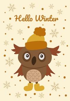 Cartão de natal com uma coruja