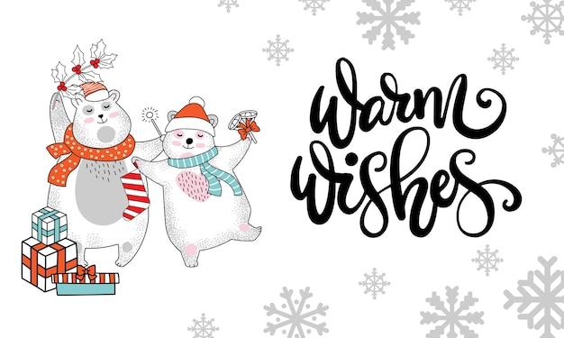 Cartão de natal com ursos polares, presentes, flocos de neve e letras isoladas no fundo branco. ilustração vetorial.