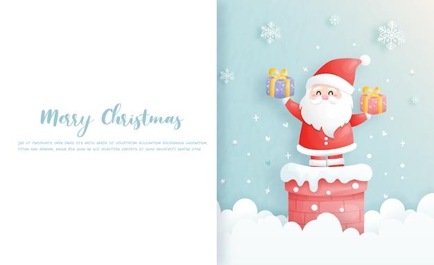 Cartão de natal, comemorações com o papai noel fofo e amigos em uma chaminé e cena de natal