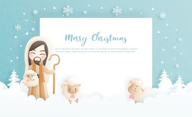 Cartão de natal, conceito de celebração com jesus cristo e suas ovelhas