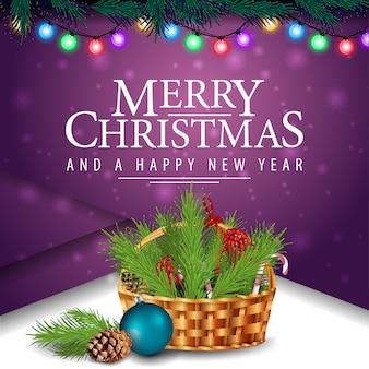 Cartão de natal roxa com cesta de natal