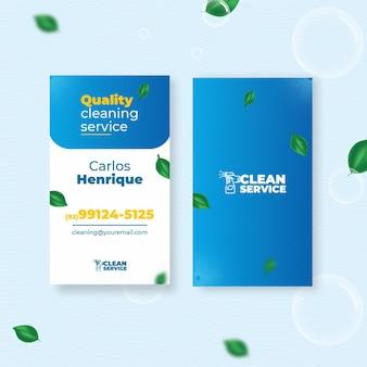 Cartão de negócios frente e verso geral Vetor Premium