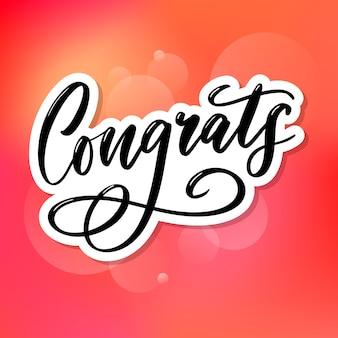 Cartão de parabéns, parabéns, letras, caligrafia, texto, pincel
