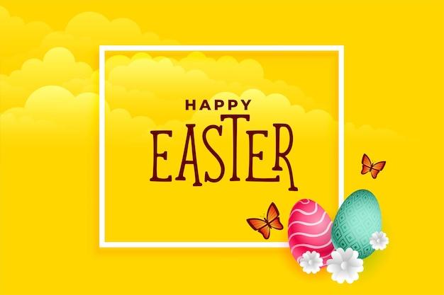 Cartão de páscoa amarelo com ovos de borboletas e flores