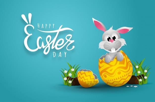 Cartão de páscoa coelhinho com papel cortado quadro de forma de ovo com ovo de páscoa, grama, flores