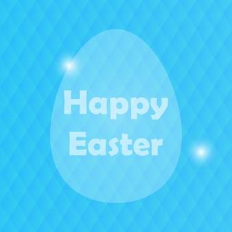 Cartão de páscoa com ovo e fundo azul blured. cartão de férias turva fundo azul. ilustração vetorial