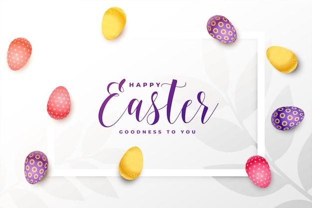 Cartão de páscoa com ovos coloridos
