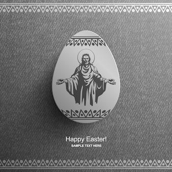 Cartão de páscoa com uma foto de jesus cristo, plano de fundo da páscoa