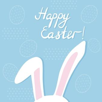 Cartão de páscoa engraçado com as orelhas compridas de um coelho branco