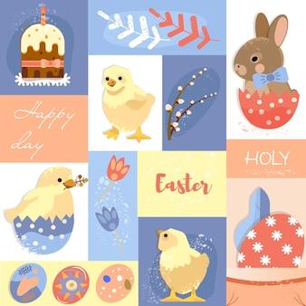 Cartão de páscoa feliz doce colorido.