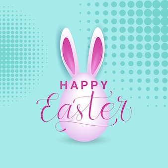 Cartão de páscoa feliz fofo com orelhas de coelho no ovo