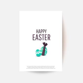 Cartão de páscoa ovo