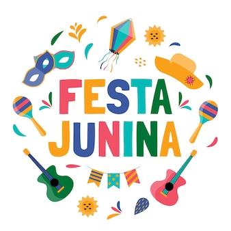 Cartão de plano de fundo da festa jununa