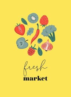 Cartão de pôster do mercado de produtos frescos ou impressão com frutas e vegetais fontes de vitamina c mercado agrícola