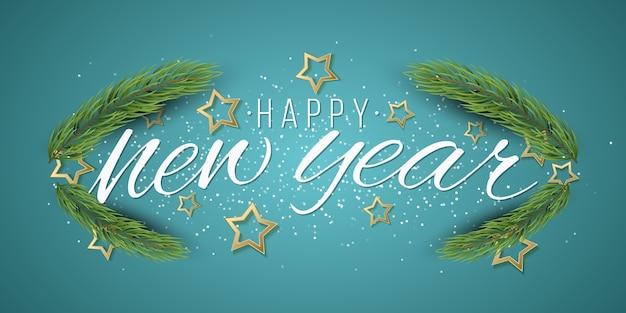Cartão de presente de ano novo. moldura de árvore de natal e estrelas douradas sobre um fundo brilhante.