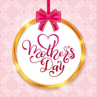 Cartão de presente de feriado com mão lettering dia das mães