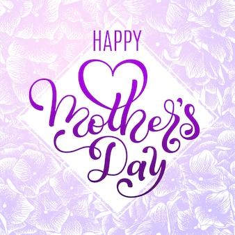 Cartão de presente dia dos namorados feliz com letras de mão dia das mães