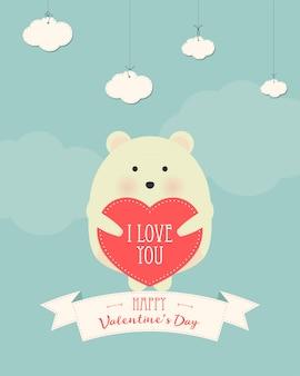 Cartão de presente romântico de dia dos namorados