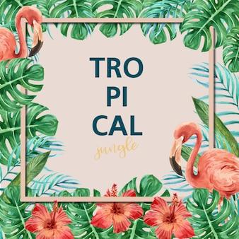Cartão de quadro de verão tropical