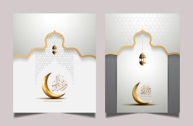 Cartão de ramadã com lua crescente dourada e lanterna