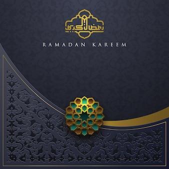 Cartão de ramadã kareem design islâmico padrão de marrocos com caligrafia árabe dourada brilhante