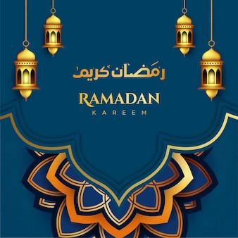 Cartão de ramadã kareem em estilo jornal