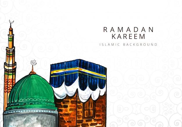 Cartão de ramadã kareem