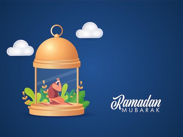 Cartão de ramadã kareem.