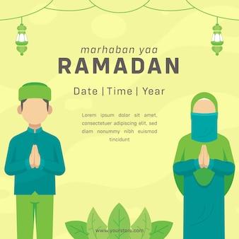 Cartão de ramadã,