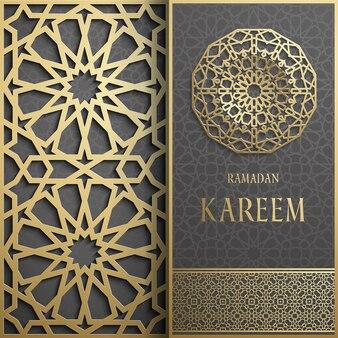 Cartão de ramadan kareem 3d, estilo islâmico de convite.