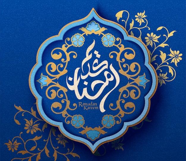 Cartão de ramadan kareem com decoração de arabescos.
