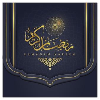 Cartão de ramadan kareem com design floral islâmico e caligrafia árabe dourada brilhante.