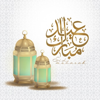 Cartão de ramadan kareem, eid mubarak com lanterna árabe