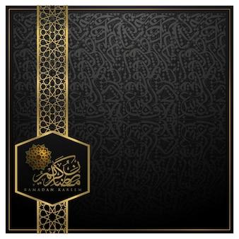Cartão de ramadan kareem islâmico padrão floral com bela caligrafia árabe