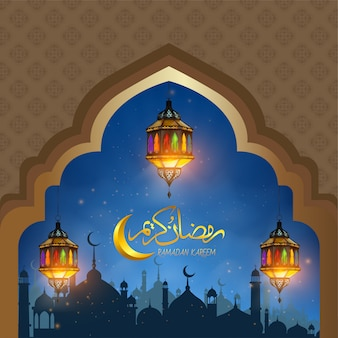 Cartão de ramadan kareem ou de eid mubarak