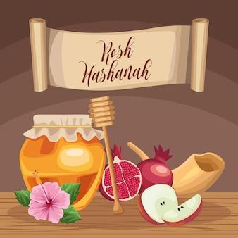 Cartão de rosh hashaná