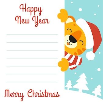 Cartão de saudação com a cor do presente simbol de tigre em um chapéu de papai noel ano novo e feliz natal