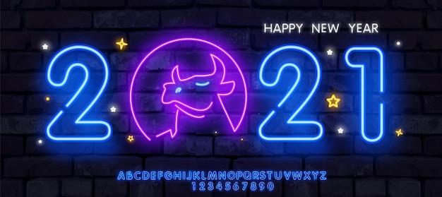 Cartão de saudação de ano novo de boi de néon 2021 - letras de néon azul 2021 sinal de néon, tabuleta brilhante, faixa de luz.