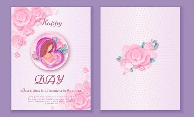 Cartão de saudação de arte de papel de origami de mãe