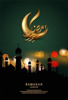 Cartão de saudação de caligrafia árabe ramadan kareem.