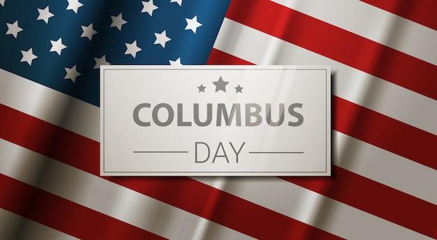 Cartão de saudação de feriado feliz columbus day national usa com a bandeira americana