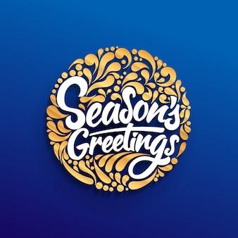 Cartão de saudação de férias da temporada com doodle abstrato texto de natal.