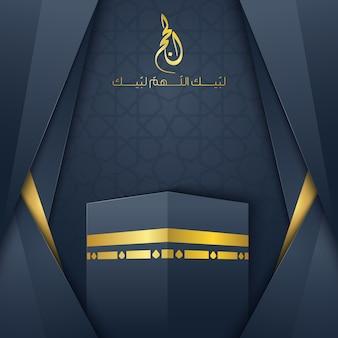 Cartão de saudação de hajj vector design islâmico