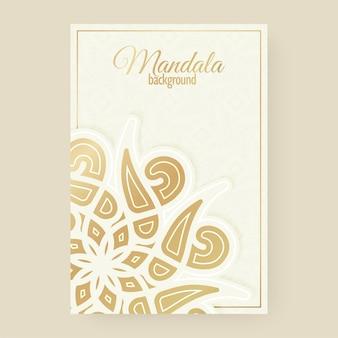 Cartão de saudação de luxo estilo mandala Vetor Premium