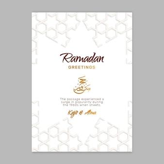 Cartão de saudação de ramadã